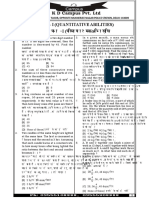 Kd Campus Sample Paper