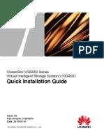 OceanStor VIS6000 Quick Installation Guide