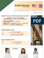 Brochureanglais Adultes Pour Web 2010