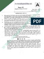 TSPSC APPSC Group 2 Paper 3 2012 Download