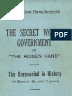 The Secret World Government