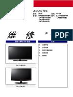 UA32D4003B - U57G - U56H