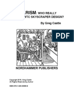 Plagiarism of WTC Design