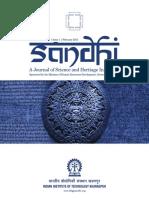 SandHI Journal Feb 15