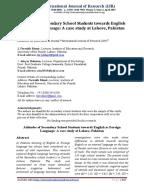 essay on motivation   motivationattitudes of secondary school students towards english as foreign language a case study at lahore  pakistan