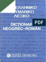 Dictionar neogrec roman.pdf
