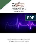 Pediatrics ECG by Dr Ali Bel Kheir