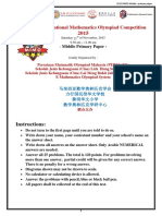 2015-MIMO-中年级组-个人赛试题.pdf
