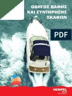 Yacht Manual 2009 GR.pdf