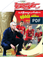 Sport View Journal Vol 5 No 45.pdf