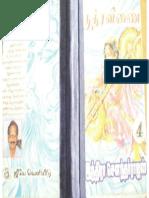 Rudhra Veenai Part-4 (Tamilnannool.com)
