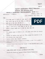 Question Paper MCRPC 3BCA3 DEC 2014 OOPS with c++