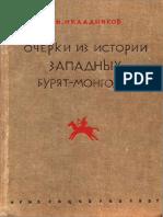 Okladnikov_1937