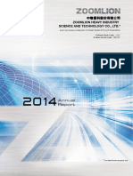 Zoomlion Annual Report