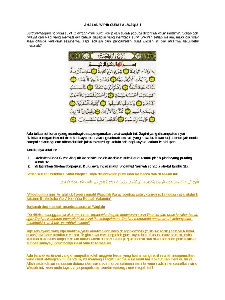 Amalan Wirid Surat Al Waqiah