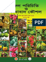 Fruits Book