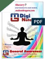 Digi Note Eng 8 Aug-14-Aug