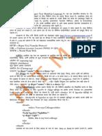 HTML Notes in Hindi