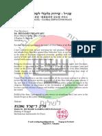 Letter to Israeli PM Benjamin Netanyahu