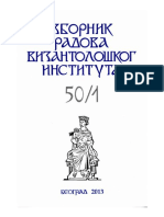 Travelling Judges In Byzantine Macedonia (10th–11th c.) - Rosemary Morris