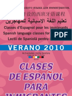 Español tarjeton.pdf definitivo