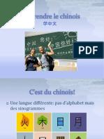 Apprendre Le Chinois 05mai2014