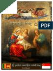 CHRISTMAS CAROLS - SINHALA - SLCiS