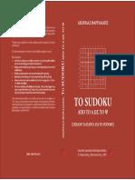 Θαρραλίδης Λεωνίδας - Το Sudoku Από Το Α Ως Το Ψ