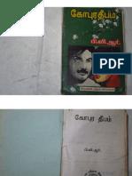 PVR-Gopura deepam.pdf