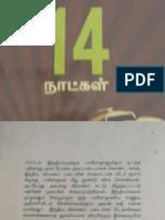 Sujatha - 14 Naatkal.pdf