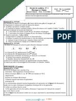 Devoir de Synthèse N°1 - Physique - 2ème Sciences