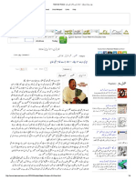 Taemeer News_ ہیوی ویٹ موسیقار - استاد بڑے غلام علی خان