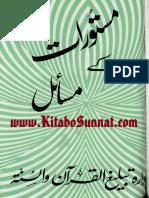 Masturat K Masail Pakurdufun.com