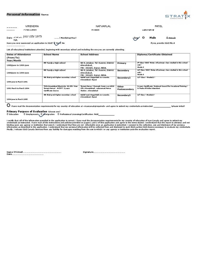 Personal Information: Virendra Natvarlal Patel