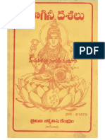 23659582-Yoginee-Dasalu-Telugu.pdf