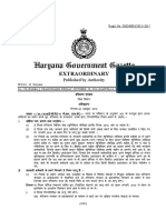 Gazette Notification of Acp Haryana