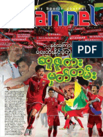 Channel Weekly Sport Journal Vol 3 No 98.PDF