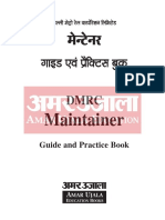 Safalta.com - DMRC Maintainer Guide In Hindi