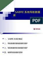 SABRE系统导航数据库.ppt