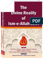 The Divine Reality of Ism-e-Allah Zaat