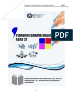 2015-05-18_TERKINI SET 1 MBM ABAD21, TEKNIK, KBAT (3).pdf