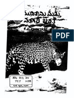 Muniswamy Mattu Magadi Chirate_tif.pdf