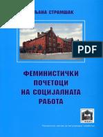 36399895-Феминистички-почетоци-на-социјалната-работа.pdf