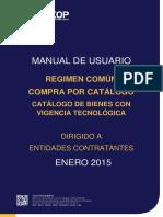 Manual SOCE - Catalogo Vigencia Tecnologica - Entidades