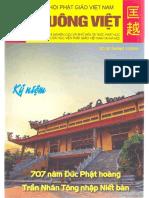 Khuong Viet December 2015