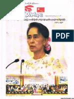 D Wave Journal Vol 5, No 46.pdf