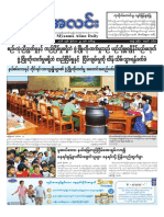 Myanma Alinn Daily_ 29 November 2016 Newpapers.pdf