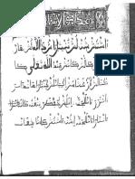 Manuscrito n 5 223 Los Mas Hermosos Nombres de Dios
