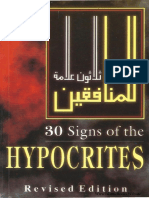 30 Signs of the Hypocrites (1995) by Aa'id al-Qarnee.pdf