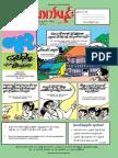 AuroraJournal(20-21)